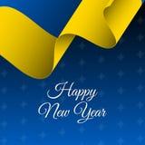 Happy New Year banner. Ukraine waving flag. Snowflakes background.. Happy New Year banner. Ukraine waving flag. Snowflakes background. Vector Stock Photography