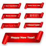 Happy New Year Banner With Curved Paper Ribbon. Vector Illustration Of Red Horizontal Holiday Scroll, Winter Holidays Greetings In Stock Photography