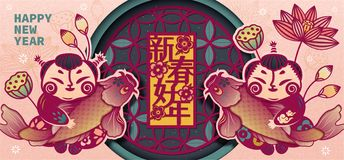 Happy New Year banner written in Chinese characters on traditional window decorations, children holding carp in paper art style. Happy Chinese New Year banner