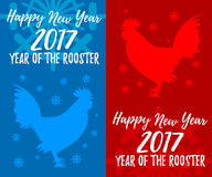 Happy New Year banners. Rooster, symbol of 2017 on the Chinese c. Alendar Vector element for New Year`s design greeting cards, posters, flyers. Image of 2017 stock illustration