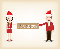Happy new year best my friend vector illustration