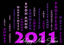 Happy new year on black. Vertical words on black background Stock Photos
