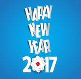 Happy new year 2017 blossom background.  Royalty Free Illustration