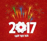 2017 Happy New Year with blossom and fireworks background.  royalty free illustration