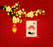 Happy New Year 2018 Blossom greeting card. Chinese New Year of the dog hieroglyph: Dog Stock Photography