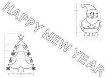 Happy New Year Blueprint Royalty Free Stock Image