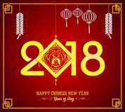 Happy New Year 2018 brush Celebration Chinese New Year of the dog. lunar new year Royalty Free Stock Photos