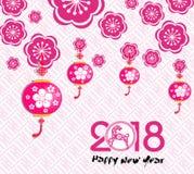 Happy New Year 2018 brush Celebration Chinese New Year of the dog. lunar new year royalty free illustration