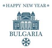 Happy New Year Bulgaria Stock Photo