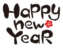 Happy new year, calligraphy, sumi Royalty Free Stock Photography