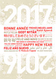 Happy new year card from all the world. Happy new year card in different world languages Royalty Free Stock Photography