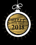 2018 Happy New Year card or background.  Royalty Free Stock Photography