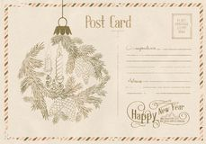 Happy new year card. Royalty Free Stock Images