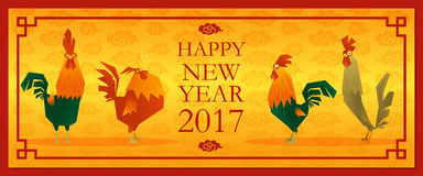 Happy new year 2017 card with chicken , animal new year of 2017. Vector, illustration Royalty Free Stock Photo