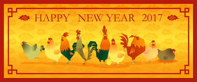 Happy new year 2017 card with chicken , animal new year of 2017. Vector, illustration Stock Photo
