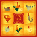 Happy new year 2017 card with chicken , animal new year of 2017. Vector, illustration Stock Photos