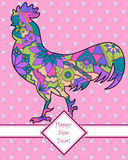 Happy new year card with colorful cock. Vector happy new year card with colorful cock Royalty Free Stock Photography