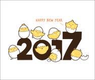 Happy New Year 2017! Royalty Free Stock Photos