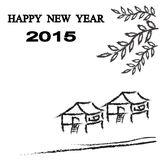 Happy new year  card design. Happy new year 2015 background Royalty Free Stock Images