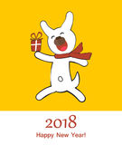 Happy New Year Card with Dog Stock Photo