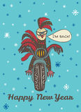 Happy New Year card with hand drawn Rooster on motorcycle. 2017 Happy New Year greeting card with hand drawn Rooster riding on a motorcycle and text 'I'm back' Royalty Free Stock Photo