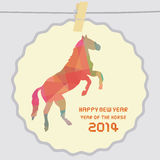 Happy new year 2014 card41. Happy new year 2014 card. Year of the Horse Stock Image