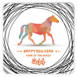 Happy new year 2014 card38. Happy new year 2014 card. Year of the Horse Royalty Free Stock Image