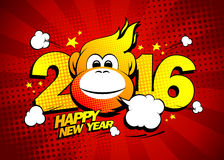 Happy new year 2016 card with hot fiery monkey against red rays backdrop. Stock Photo