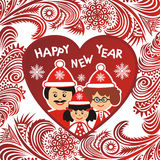 Happy new year card illustration Stock Images