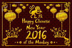 Happy new year 2016 card is  lanterns , monkey and tree Stock Photo