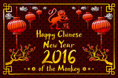 Happy new year 2016 card is  lanterns , monkey and tree Royalty Free Stock Images