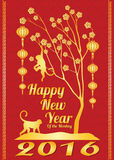 Happy new year 2016 card is  lanterns , monkey and tree money Stock Photo