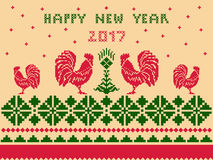 Happy New Year card with pattern on beige background. Happy New Year card with pattern cross stitch on beige background - Illustration Royalty Free Stock Photography