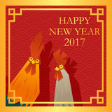 Happy new year 2017 card with rooster , animal new year of 2017. Vector, illustration Vector Illustration