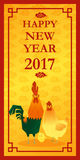 Happy new year 2017 card with rooster , animal new year of 2017. Vector, illustration Stock Image