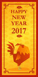 Happy new year 2017 card with rooster , animal new year of 2017. Vector, illustration Stock Illustration