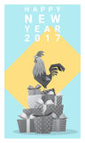 Happy new year 2017 card with rooster , animal new year of 2017. Vector, illustration Royalty Free Stock Images