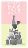 Happy new year 2017 card with rooster , animal new year of 2017 Stock Photo