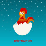 Happy New year 2017 card with rooster. Rooster. Happy New year 2017.   Greeting  card template. Holiday vector  illustration Royalty Free Stock Photography