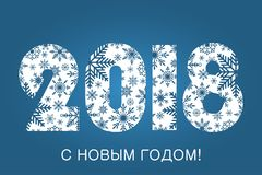 2018 Happy New Year card in Russian. Made from snowflakes. Holiday poster, banner. Vector. 2018 Happy New Year card in Russian. Made from snowflakes. Holiday Stock Image