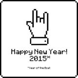 Happy new year card with sign of the horns Royalty Free Stock Images