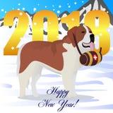 Happy new year card with St bernard dog lifesaver Stock Photos