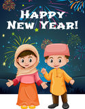 Happy New Year card template with muslim kids. Illustration Stock Photos