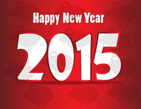 Happy new year card for 2015 Royalty Free Stock Photos