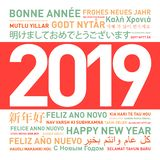 Happy new year card from the world. 2019 Happy new year card from the world in different languages stock illustration