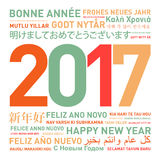 Happy new year card from the world Royalty Free Stock Images