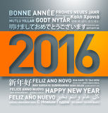 Happy new year card from the world. Happy new year from the world. Different languages celebration card Stock Images