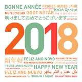 Happy new year card from the world. In different languages stock illustration