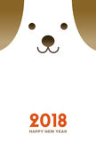 Happy New Year Card 2018, year of the dog Stock Photo