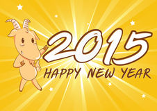 Happy new year 2015. Celebrate Happy New Year 2015 Stock Photography